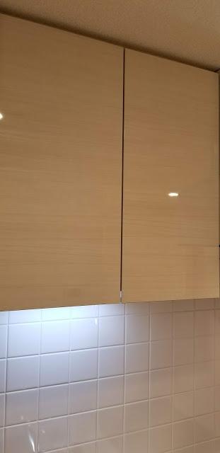 換気扇横の収納スペース
