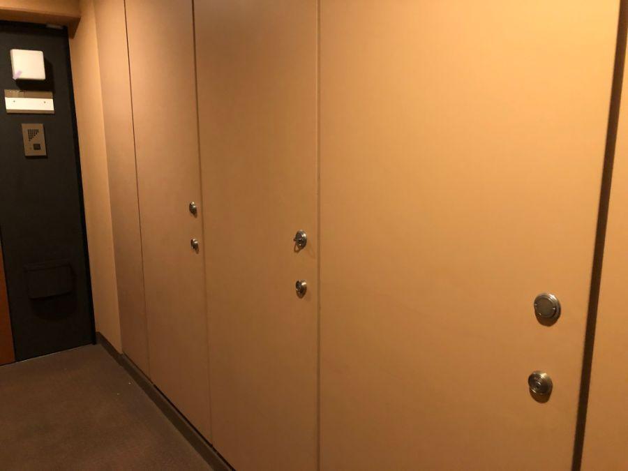 アイマークタワー トランクルーム