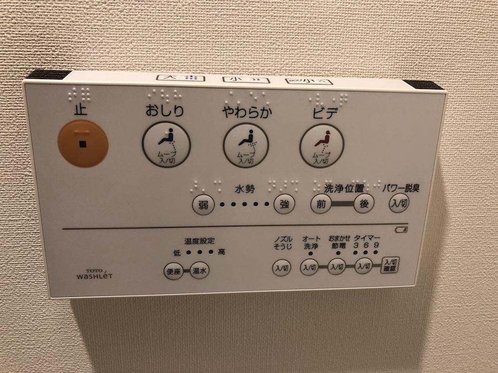 パークハビオ日本橋小伝馬町_トイレ
