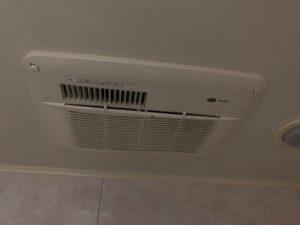 アイマークタワー浴室乾燥機