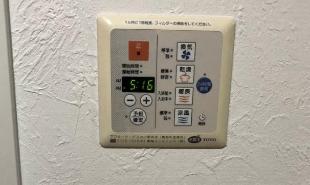 アイマークタワー洗面室給湯パネル