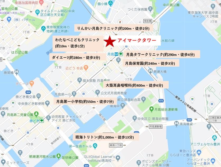 アイマークタワー 周辺地図
