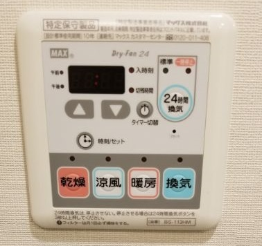 ザ・パークハビオ 目黒 浴室換気乾燥機