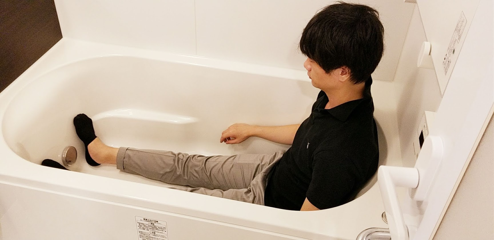シティテラス東陽町のバスルーム内の浴槽