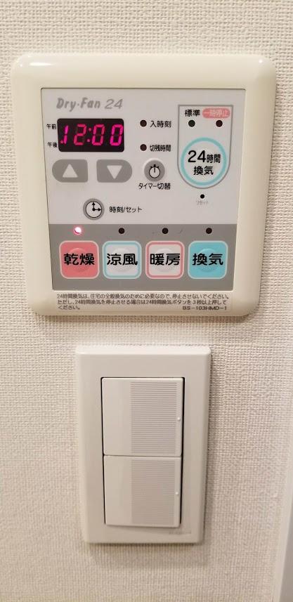 クレストフォルム日本橋水天宮の脱衣所のリモコン