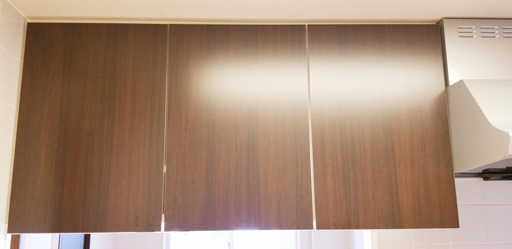 クレストフォルム日本橋水天宮のシンクの上の収納