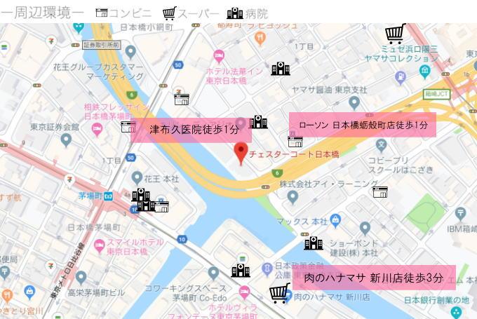 ドゥーエ日本橋の周辺情報