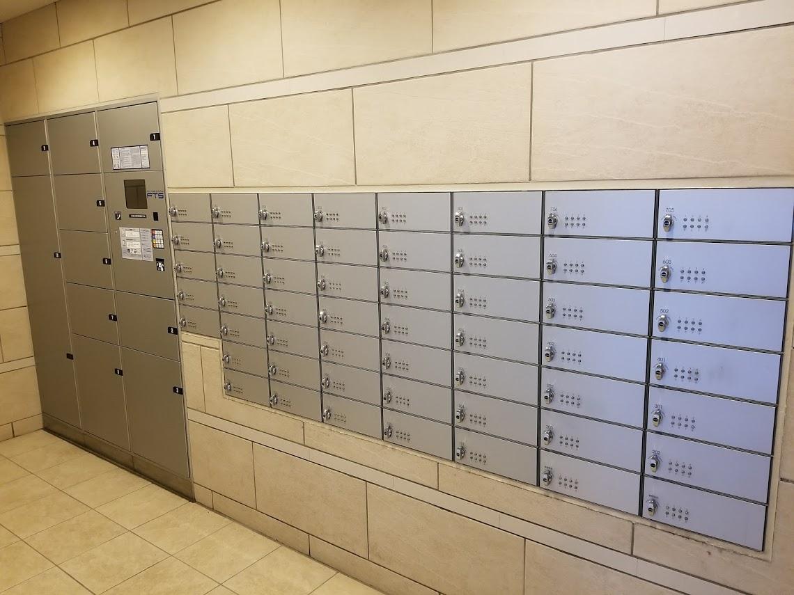 プレミスト東陽町のメールボックスと宅配ボックス