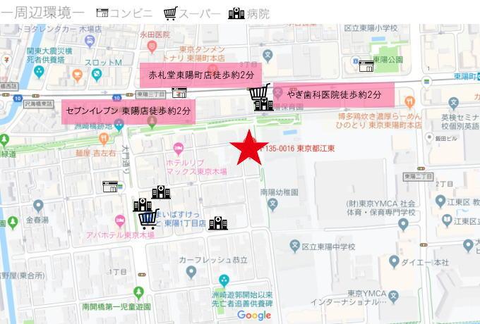 プレミスト東陽町の周辺地図