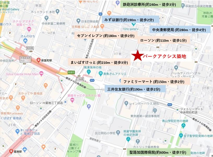 パークアクシス築地 周辺地図