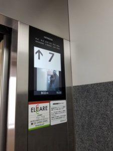 オープンレジデンシア麻布六本木 エレベーター