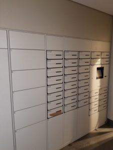 オープンレジデンシア麻布六本木 メールBOX