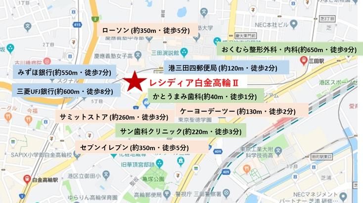 レシディア白金高輪Ⅱ 周辺地図