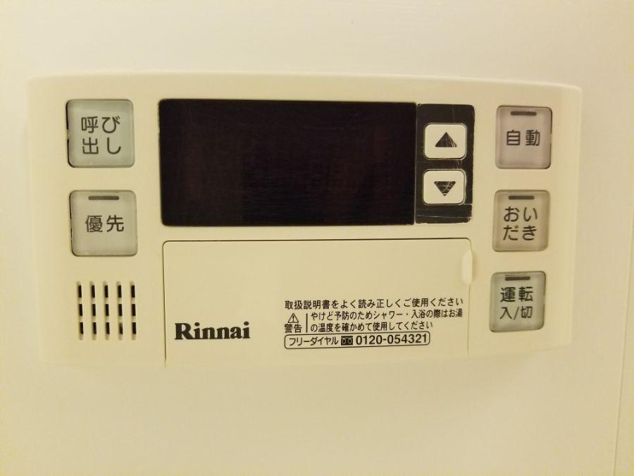 パークハビオ飯田橋 バスルーム給湯パネル